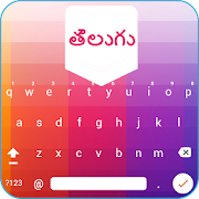 Easy Telugu Typing - English to Telugu Keyboard