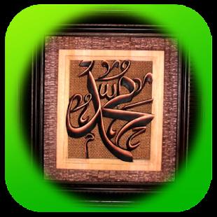 Kaligrafie z řezbářství - náhled