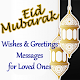 NEW Eid Fitri Wishes and Greeting (Best Quotes) Download for PC Windows 10/8/7