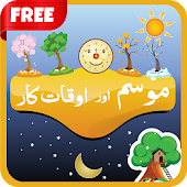 Seasons & Time for Kids Urdu