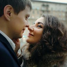Wedding photographer Ekaterina Pryanichnikova (pryanikate). Photo of 12.11.2017