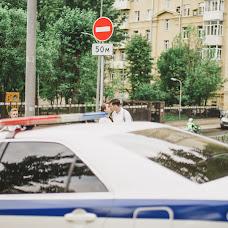 Wedding photographer Anna Zaletaeva (zaletaeva). Photo of 24.07.2018