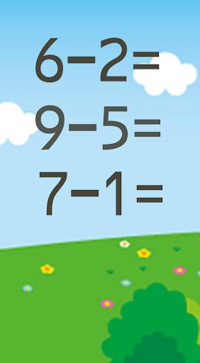 遊んで学ぼう☆ひき算クイズ