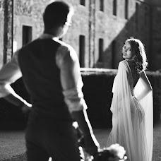 Wedding photographer Karina Malceva (karinamaltseva). Photo of 21.05.2018