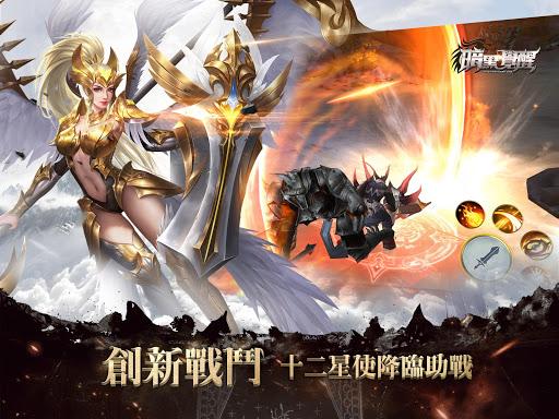 Screenshot for 暗黑覺醒 in Hong Kong Play Store