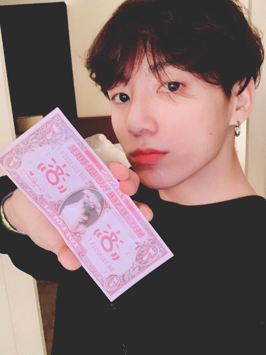 arianna-jungkook-ticket-concert