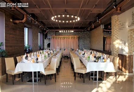 Банкетный зал Ресторан  «The Бык» для корпоратива