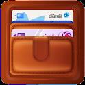 کارت بانک (انتقال وجه + موجودی ) icon