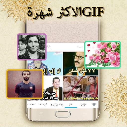 u062au0645u0627u0645 u0644u0648u062du0629 u0627u0644u0645u0641u0627u062au064au062d u0627u0644u0639u0631u0628u064au0629 - Tamam Arabic Keyboard 3.23.85 Screenshots 3