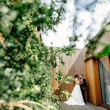 Wedding photographer Inessa Novikova (INovikova). Photo of 21.10.2017