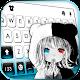 Angel Devil Girl Keyboard Theme Download for PC Windows 10/8/7