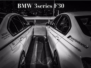 3シリーズ セダン  F30 320i sportsのカスタム事例画像 mokhaさんの2018年12月14日20:31の投稿