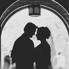 Wedding photographer Maksim Prokopiv (macromax). Photo of 05.08.2014