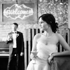 Wedding photographer Sergey Islyukov (FRANK1989). Photo of 07.02.2016