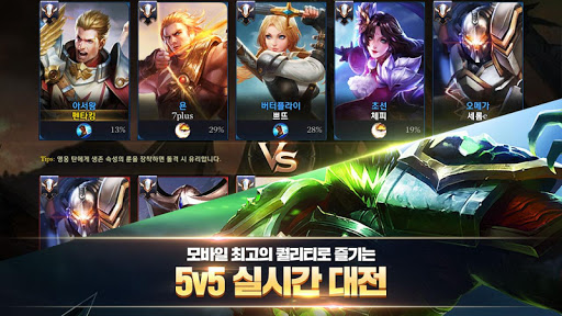 ud39cud0c0uc2a4ud1b0 for kakao(5v5)  gameplay | by HackJr.Pw 2