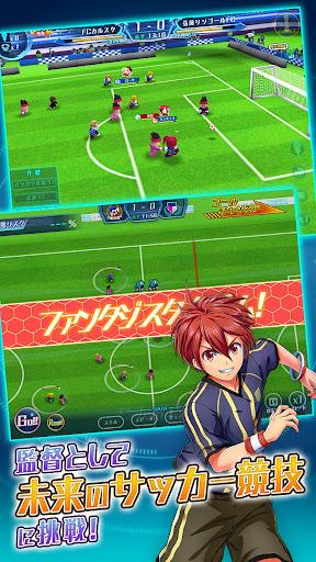 Calcio Fantasista 1.4.0 screenshots 2
