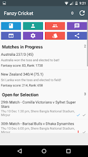Fantasy Cricket- screenshot thumbnail