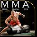 MMAファイティングテクニック