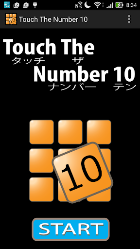 Touch The Number 10