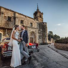 Fotógrafo de bodas Angel Alonso garcía (aba72). Foto del 03.09.2018