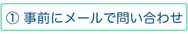 海外転送サービス体験01
