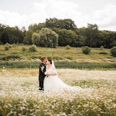 Wedding photographer Margarita Biryukova (MSugar). Photo of 17.03.2016