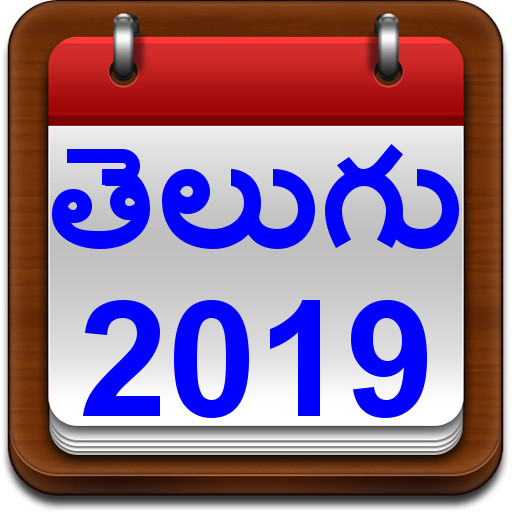 Telugu Calendar Telangana 2020 December Telugu Calendar 2019   Apps on Google Play