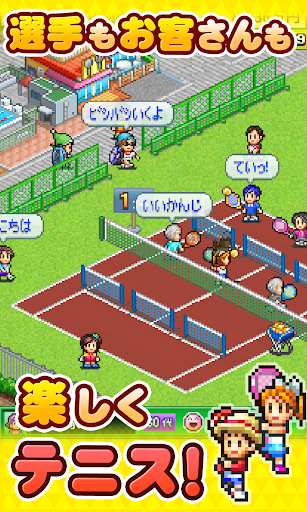 玩免費體育競技APP|下載テニスクラブ物語 Lite app不用錢|硬是要APP