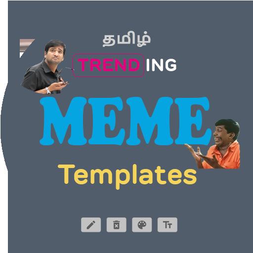 Meme Creator & Templates