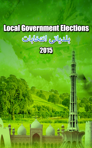 Pak Local Government Elections