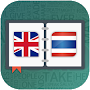 English to Thai Dictionary APK icon