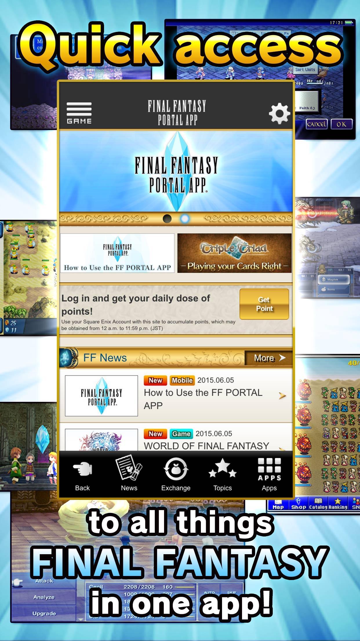 FINAL FANTASY PORTAL APP screenshot #12