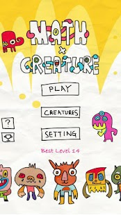 Math X Creature- screenshot thumbnail