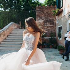 Bryllupsfotograf Anna Evgrafova (FishFoto). Bilde av 20.10.2017