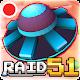 Raid 51 for PC-Windows 7,8,10 and Mac