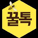 꿀톡 채팅 - 랜덤채팅 영상채팅 만남어플 미팅 채팅 icon