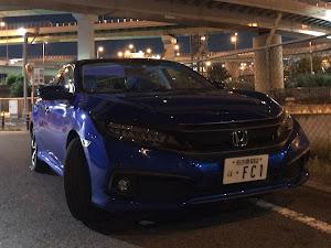 シビック FC1のカスタム事例画像 dainosukeさんの2020年06月18日09:30の投稿