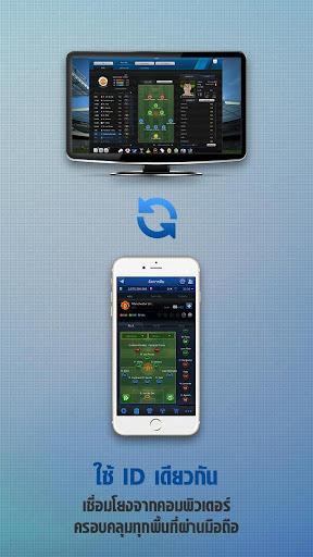 FIFA Online 3 M by EA SPORTSu2122 apollo.1857 screenshots 2