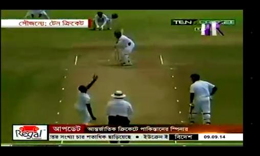 BDCast – Bangla Live TV,Radio – Mod + APK + Data UPDATED 2