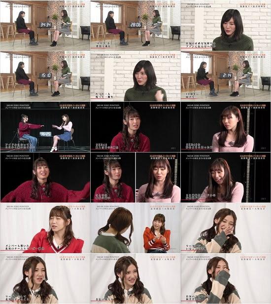 (TV-Variety)(720p) SKE48 ZERO POSITION 新春スペシャル 120分完全ノーカット対談 180114