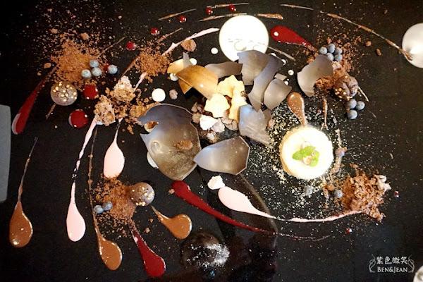 法斯樂創意法式料理 (台北私廚)▋享受私人的靜謐時光,又可以滿足視覺與味覺的雙重享受