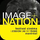 image+nation Film Festival icon