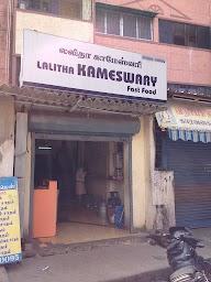 Lalitha Kameswary photo 1