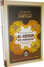 Penjelasan Matan Al-Aqidah Ath-Thahawiyah | RBI
