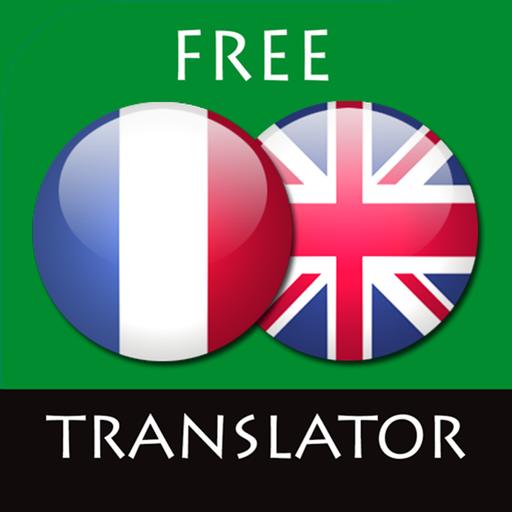 French - English Translator Icon