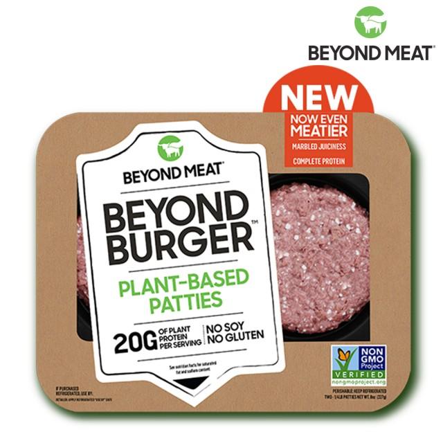 Beyond Meat 未來漢堡排