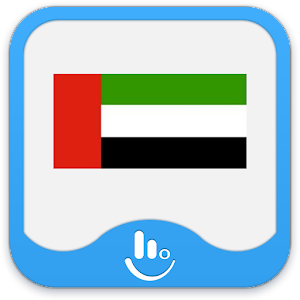 Download Arabic for TouchPal Keyboard 5 7 1 5 Apk (3 49Mb), For
