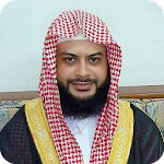Quran offline Hatem Farid Icon