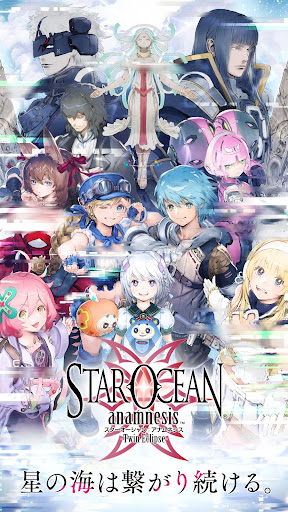 STAR OCEAN -anamnesis-  gameplay | by HackJr.Pw 1