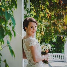 Wedding photographer Veronika Benete (verocliq). Photo of 03.09.2018
